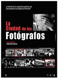 10 документальных фильмов о фотографии и фотографах. Изображение №9.