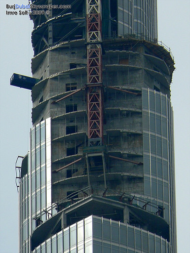 Дубайская башня- гигантский сталагмит. Изображение № 3.