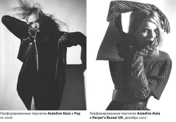 Хронология бренда: Azzedine Alaia. Изображение № 22.