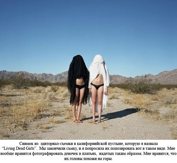 Фотограф: Оливия Малоне. Изображение № 2.