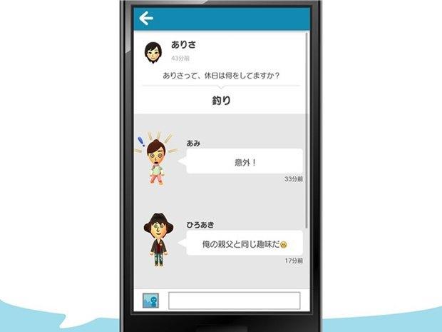 В первой мобильной игре Nintendo будут общаться Mii-аватары. Изображение № 3.