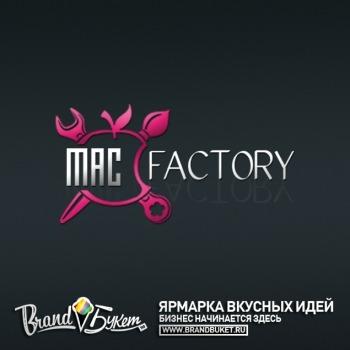 BrandBuket.ru   Ярмарка Вкусных Идей Бизнес Начинается Здесь . Изображение №8.