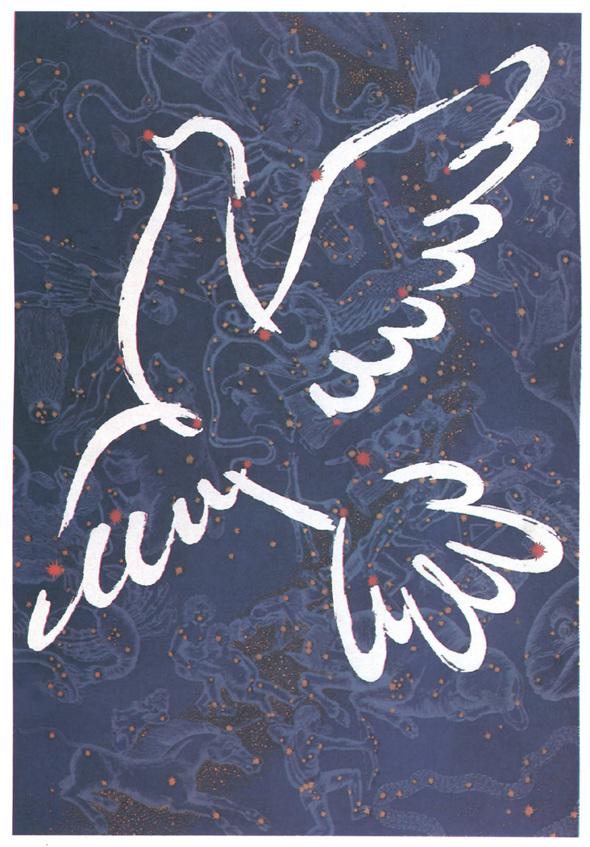 Искусство плаката вРоссии 1884–1991 (1991г, часть 3-я). Изображение № 28.