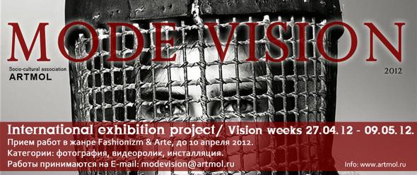 """Галерея """"Black Dog gallery. Красные Холмы"""". Проект MODE VISION 2012. Изображение № 5."""