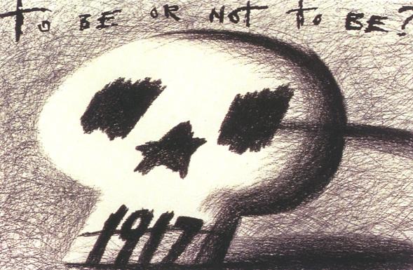 Искусство плаката вРоссии 1884–1991 (1991г, часть 8-ая). Изображение №20.