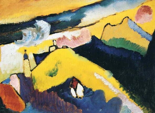 Коллекция работ В.В. Кандинского. Изображение № 4.