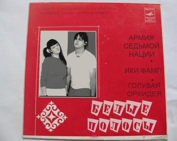 Обложки пластинок в советском стиле. Изображение № 2.
