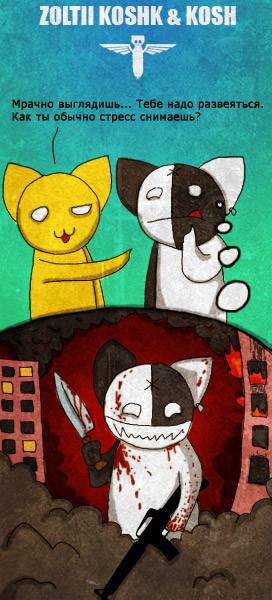 KOSH и его друзья. Изображение № 19.