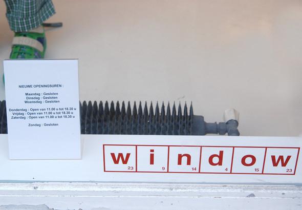 Магазин Walter Van Beirendonck. Изображение № 34.