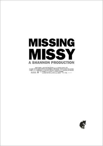 Кошка Мисси. Изображение № 2.