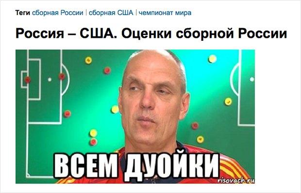 Офисный словарь: проект Sports.ru. Изображение № 3.