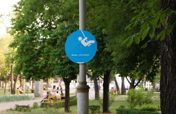 Уличные знаки в Запорожье. Изображение № 4.