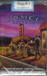 Уроки Camel. Изображение № 17.