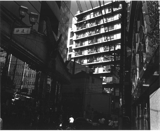 Большой город: Токио и токийцы. Изображение № 202.