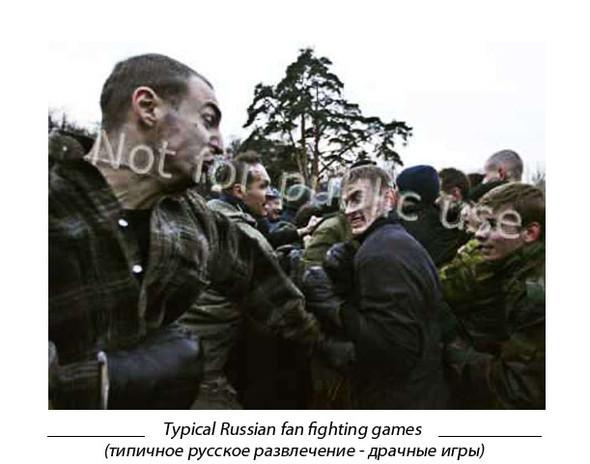 Typical Russian иличтоиностранцы думают орусских?. Изображение № 10.