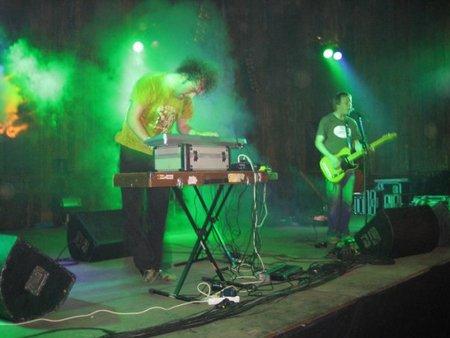 ZEA(Электронно-гитарное месиво). Изображение № 3.