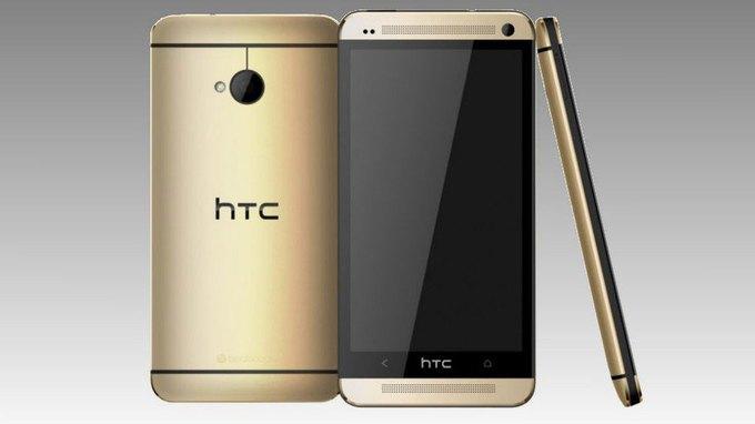 HTC анонсировала золотой смартфон. Изображение № 1.