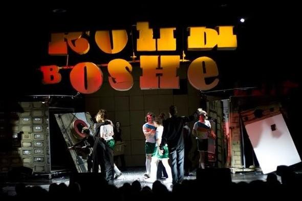 Полина Бахтина: Как я стала театральным художником. Изображение № 29.