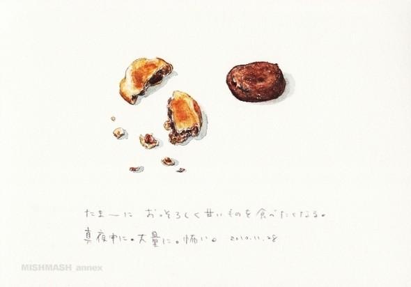 Изображение 64. Второй завтрак японской художницы.. Изображение № 10.