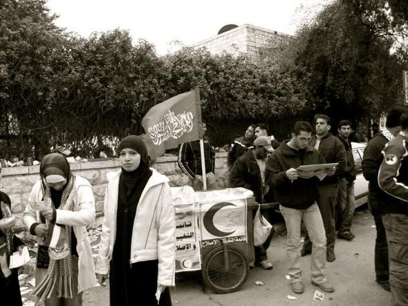 100 лет выборов в документальных фотографиях. Изображение № 64.