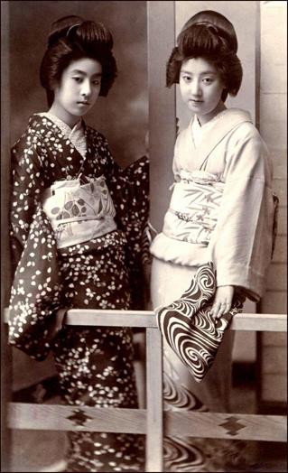 Made inJapan. Изображение № 17.