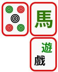 Азиатский дайджест. Изображение № 9.