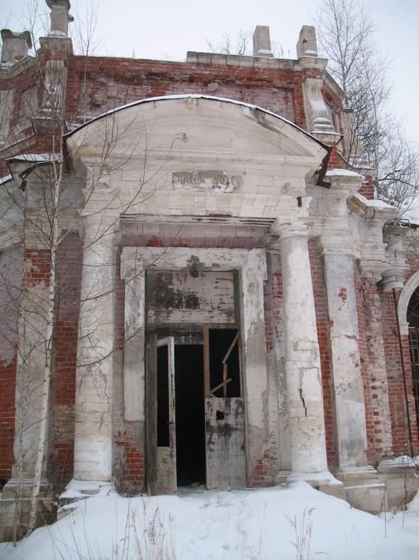 Руины усадьбы «Отрада». Изображение № 14.