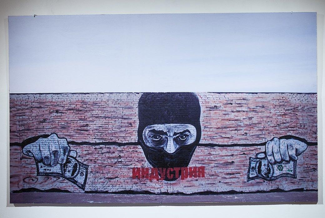 Как стрит-арт попадает в музей: Ретроспектива Паши 183. Изображение № 11.
