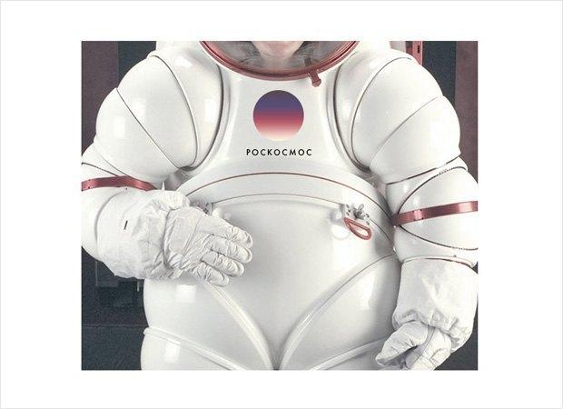 Конкурс редизайна: Новый логотип Роскосмоса. Изображение № 8.