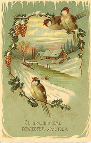 Новогодняя ирождественская открытка. Изображение № 21.