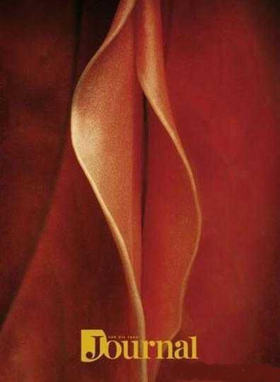 Сексуальные мотивы врекламе. Изображение № 12.