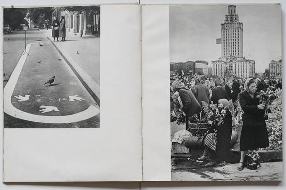 Erich Einhorn. Москва 1959. Изображение № 5.