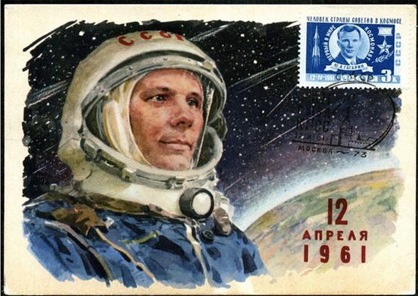«Поехали!» Подборка ретро-плакатов с Юрием Гагариным. Изображение № 20.