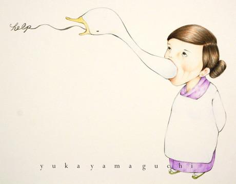 ЮкаЯмагучи. Изображение № 29.