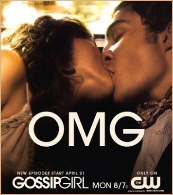 """кадр из сериала """"Gossip Girl"""". Изображение № 3."""