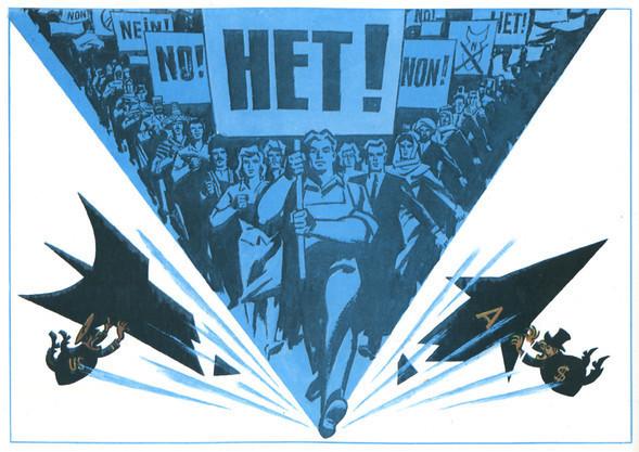 Искусство плаката вРоссии 1884–1991 (1985г, часть 5-ая). Изображение № 16.