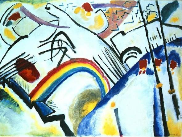 Коллекция работ В.В. Кандинского. Изображение № 58.