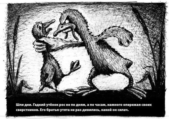 """Мультипликационный реализм или """"утенок на новый лад"""". Изображение № 5."""