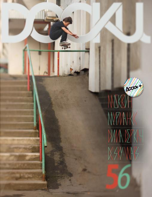 Новый номер журнала Доски Online. Изображение № 1.