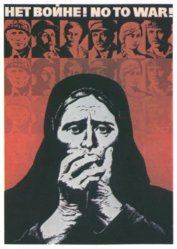 Искусство плаката вРоссии 1884–1991 (1985г, часть 4-ая). Изображение № 23.