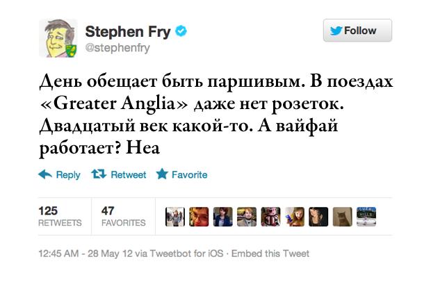 Стивен Фрай, актер и писатель. Изображение № 11.