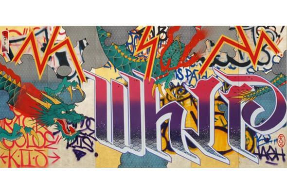 Найдено за неделю: Интерьеры Роя Лихтенштейна, неон-арт и граффити с гейшами. Изображение № 38.