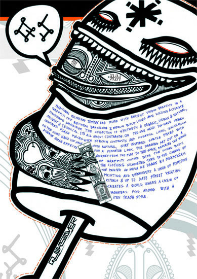 "Quiksilver ""Masko Urbano"": cерф истрит водном. Изображение № 1."
