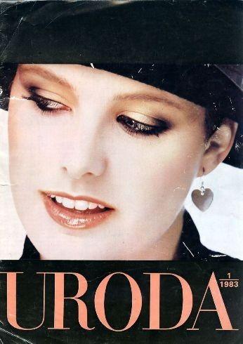 """""""URODA"""" - с приветом из прошлого. Изображение № 13."""