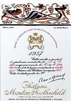 Wine VSART. Изображение № 15.