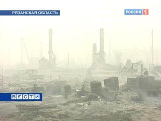 Леса в России продолжают гореть. Изображение № 2.