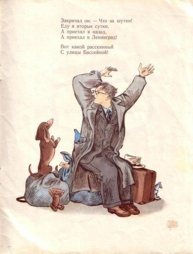 Владимир Конашевич. Изображение № 16.