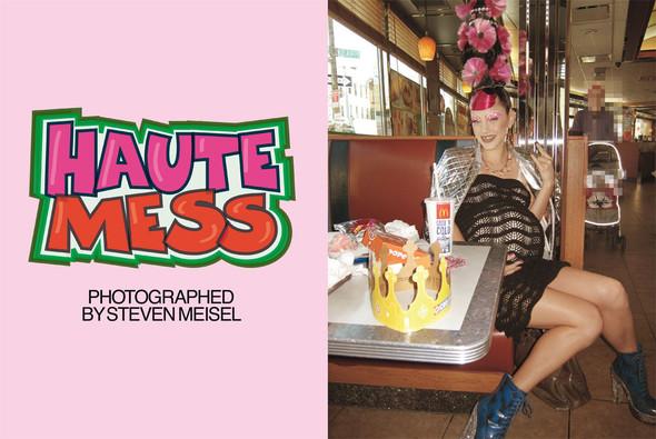 Съёмки: Стивен Майзел и Паоло Роверси для итальянского Vogue. Изображение № 1.