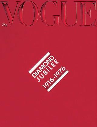 История глазами обложки Vogue (Британия). Изображение № 44.