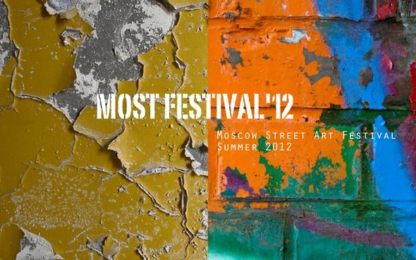 MOST Festival'12 - Первый ежегодный Фестиваль стрит-арта Москвы. Изображение № 1.